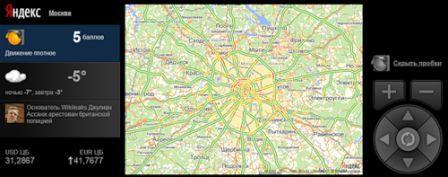 Дисплей бортового компьютера от BMW и карта от Яндекса
