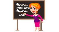 Преподаватели-они такие разные!