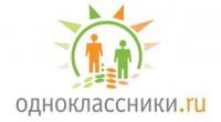 Аудитория «Одноклассников»