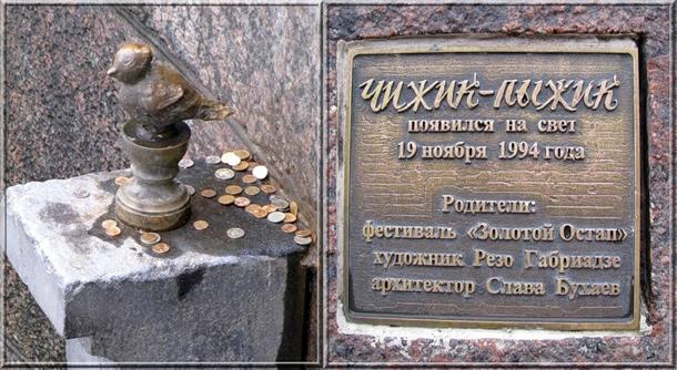 http://neudoff.net/blog/wp-content/uploads/2012/01/pamjatnik-chizhiku-pyzhiku-pamjatnik-v-sankt-peterburge.jpg