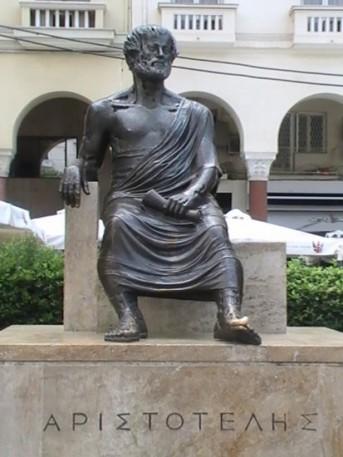 Греция. Афины. Памятник Аристотелю.