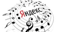 yandex.music.logo