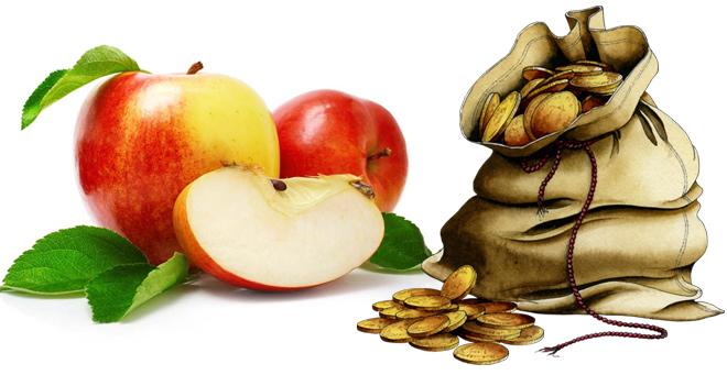 Крестьянки и яблоки